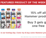 Hammer-Nutrition-Product-Week